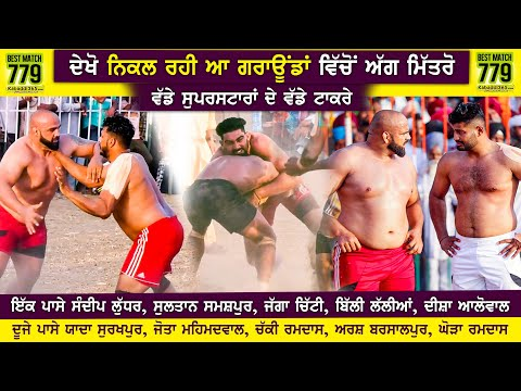 779 Best Match | Surkhpur Vs Shahkot | Tarsikka (Amritsar) Kabaddi Show Match 27 Mar 2021