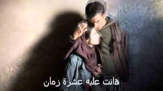 Wael Kfouri-Tabki toyour