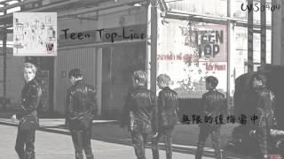 [中字]TEEN TOP-Liar