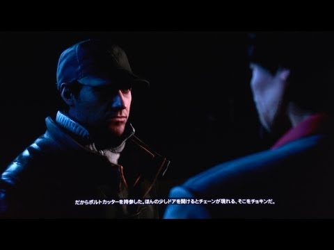 Watch Dogs: 12 Minutes Of New Footage