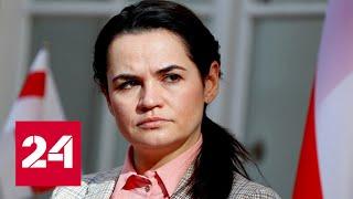 """""""Теперь я возглавляю революцию"""". Тихановская объявила себя единственным лидером белорусского народа"""