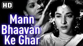 Mann Bhavan Ke…Humein Na Bhoolana (HD) - Chori Chori (1956) - Sayee - Subbulakshmi - Nargis Dutt