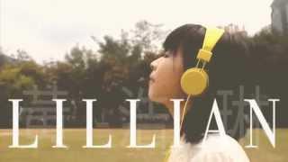 黃浩琳 Lillian [HEAR I AM] 專輯廣告