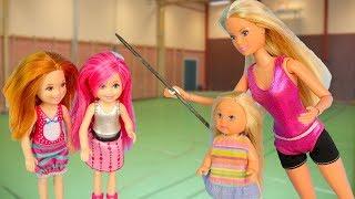 НАСМЕШНИЦЫ БУДУТ НАКАЗАНЫ! Мультик #Барби Куклы Игрушки Для девочек Про Школу