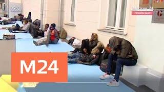 Группа футбольных болельщиков из Нигерии застряла в Москве - Москва 24