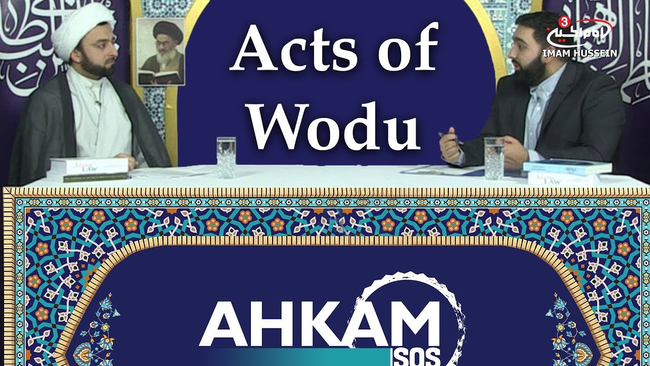 How to perfrom Wodu? | Acts of Wodu