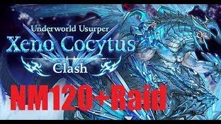 yggdrasil gbf raid - TH-Clip