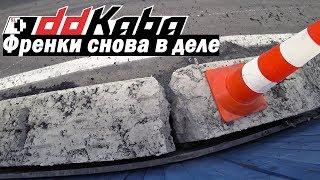 Как сломать бетонный блок машиной?