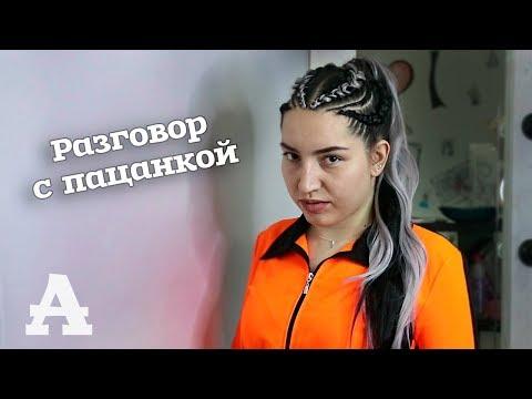 AfroMari Выпуск №29   Пони в хвост для пацанки Насти Яворской