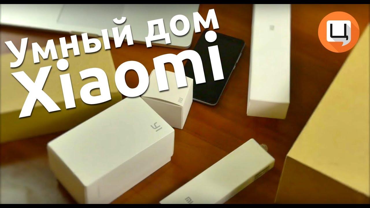 Настольный смарт-светильник Xiaomi Yeelight Bedside Lamp video preview