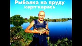 Платная рыбалка в пензенской области