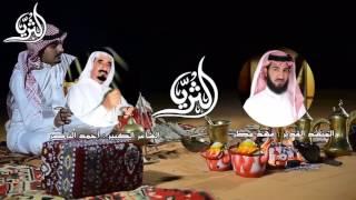 حمام ناح/للشاعر احمدالناصر الشايع تحميل MP3