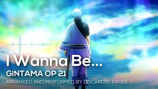 GINTAMA OPENING 21 - 『I Wanna Be…』【Metal Cover】 (銀魂 OP 21)