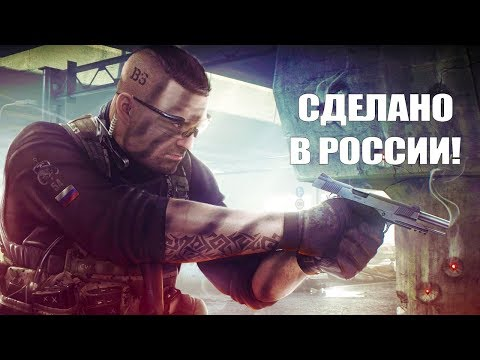 Сделано в России: TOP-13 самых новых отечественных игр