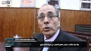 والد سيد مشاغب يتهم مرتضى منصور بالتسبب في أحداث الدفاع الجوي