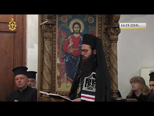 14.03.2019 г. - Велико повечерие с канона на св. Андрей Критски - 4 част