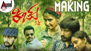 KICHCHU Kannada Making Video 2018   Kichcha Sudeepa, Dhruva, Ragini Dwivedi, Abhinaya   Arjun Janya