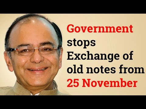 Government stops exchange of old notes from 25 November