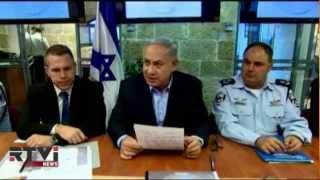 Серия терактов в Израиле: пять нападений за сутки