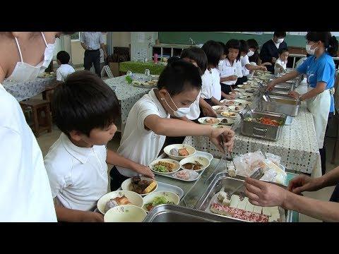 種子島の学校活動:現和小学校バイキング給食