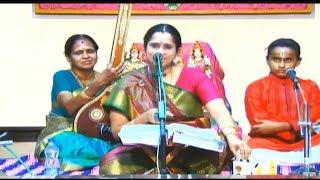 Om Namah Shivaya-Sangeeta Upanyasam by Smt Vishaka Hari - II