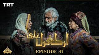 Ertugrul Ghazi Urdu | Episode 31 | Season 1