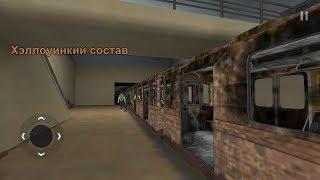 Subway simulator 3D: Город Гринвилл: Кольцевая линия