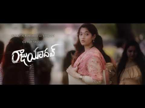 Raju Yadav Telugu Movie Glimpse