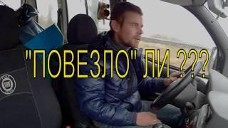 """""""КОВРОВЕЦ К-230""""? SUZUKI от пионЭров"""