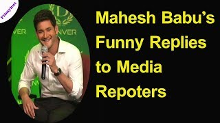Mahesh Babu funny replies to media reporters | Denver |