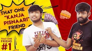 Kanja Pisnaari Friend In Every Gang | That One Friend - #1 | Chennai Memes