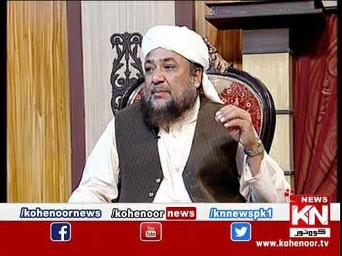Istakhara 23 March 2020 | Kohenoor News Pakistan