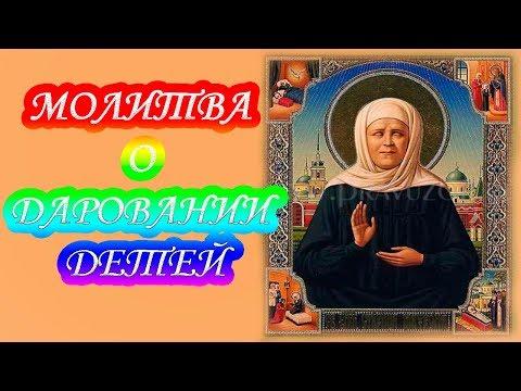 Расписание молитвы нижний новгород