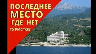 🔴🔴 На ПОСЛЕДОК в Лазурное и КУПАТЬСЯ в Алушту бегом.Целая куча отелей и гостевых домов.Крым 2018