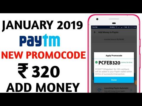 Paytm New Add money  Promocode January 2019 | Paytm ₹320 Add Money Offer Paytm Promocode Today Offer