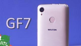 Walton Primo GF7 Review | ATC