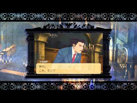Professor Layton and Phoenix Wright Collaborate for the First Time Ever