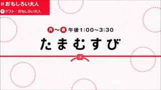 面白い映画fullmovie日本語吹き替えのまとめ動画リスト