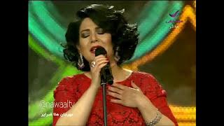 اغاني حصرية 03 فنانة العرب نوال الكويتية اغنية خدعة حفل هلا فبراير 2014 تحميل MP3