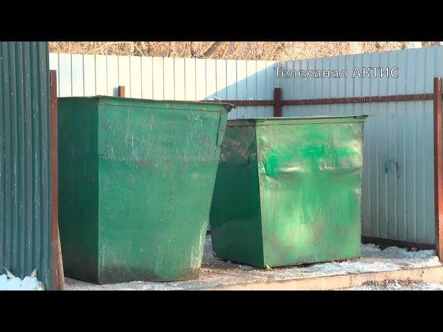 Одни мусорят, другие убирают
