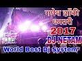DJ Netam | World Best Dj System | Ganesh Jhaki Dhamtari 2017