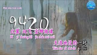 9420 - Mạch Tiểu Đâu (Karaoke)