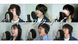 【ザ・コンティニューズ】イエスタデイ/Official髭男dism《Acappella cover.》