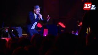 Гала-концерт с «особым характером» и с песнями Димы Билана подарили металлургам