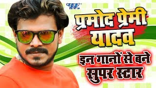 Mp3 Bhojpuri Song Download Free Mp3
