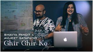 Ghir Ghir Ke - Bhavya Pandit ft. Avijeet Satapathy - YouTube