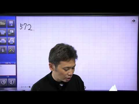 鈴木の英語 1000本ノック#061(566〜578)
