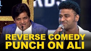 Devi Sri Prasad reverse comedy punch on Ali