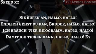 AZET & ZUNA   HALLO HALLO (Official HQ Lyrics) (Text) | Lyrics Bombe