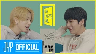[Two Kids Room(투키즈룸)] Ep.02 Lee Know X HAN